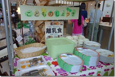 「シャトレーゼガトーキングダムサッポロホテル&スパリゾート」朝食バイキング 子供用食器