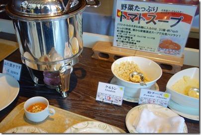 「シャトレーゼガトーキングダムサッポロホテル&スパリゾート」朝食バイキングのスープ