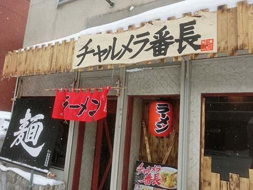 チャルメライタ男004.jpg