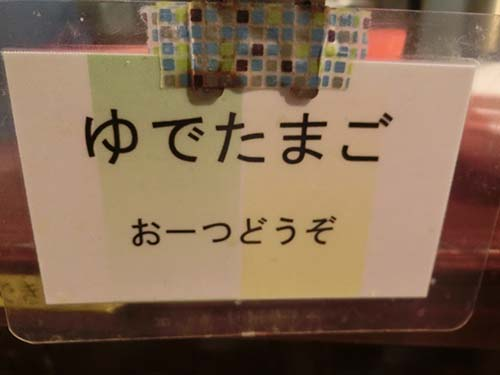 ピリ味噌005.jpg