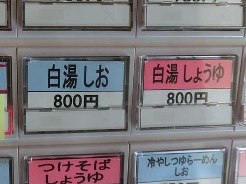 千太New004.jpg