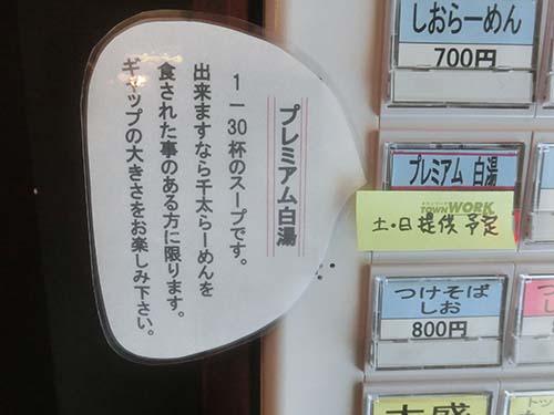 千太New005.jpg