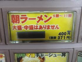 1-DSCF4751.JPG