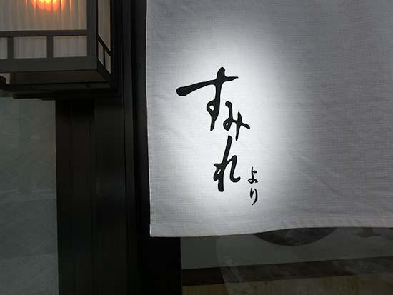 hachinoki001.jpg