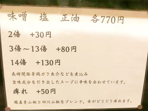 karairamen14_006.jpg