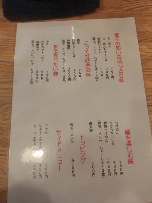 shinwa005.jpg