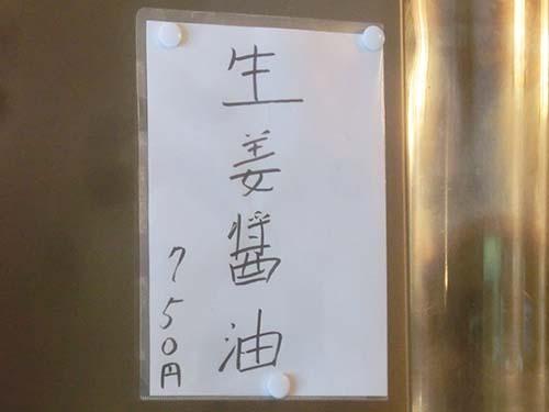 shinwa007.jpg