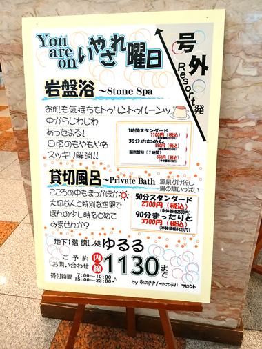 resort_1_203.jpg