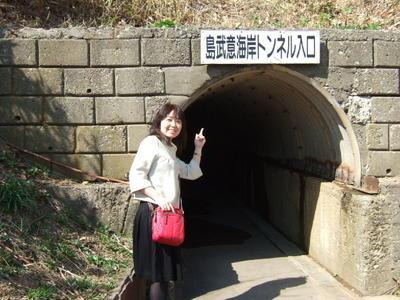 「島武意海岸」海岸へ続くトンネルの入り口