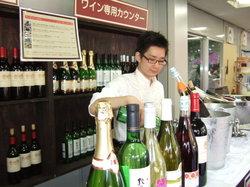 ワイン専用カウンター