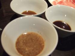 ゆずごま風味、海鮮醤油、ポン酢・月替わりお楽しみタレ