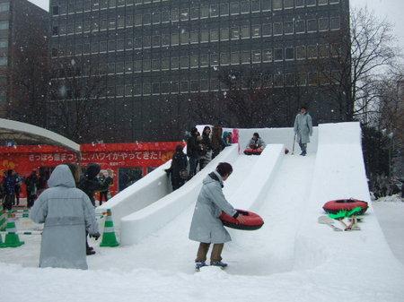7丁目の「雪のすべり台」