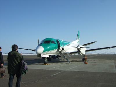 北海道エアシステム(HAC)