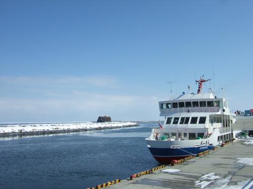網走流氷観光砕氷船「おーろら」