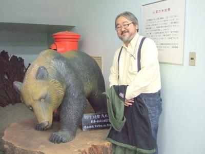 木彫り熊発祥の地で撮った千石さんと兄弟のツーショット