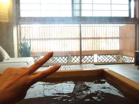 【支笏湖第一寶亭留翠山亭】お風呂から客室内を眺める