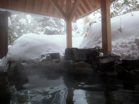 【しこつ湖鶴雅リゾートスパ水の謌】大浴場の「しこつ美湯」