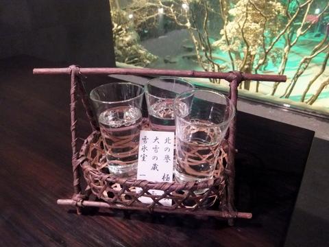【望楼NOGUCHI函館】北海道の地酒3種飲み比べセット