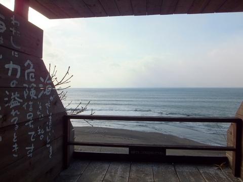 【海の別邸 ふる川】目の前の海を独り占めできる「瞑想室」