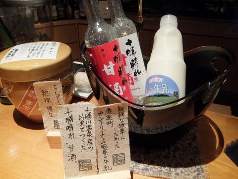 「三余庵」ラウンジバ―で、お酒やドリンクのサービス