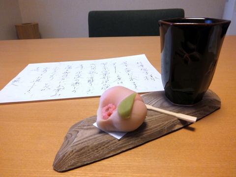 【翠山亭倶楽部定山渓】テーブルの上には、支配人直筆のお手紙