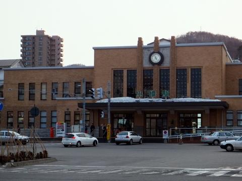 【しゅんさい割烹 幹】小樽駅