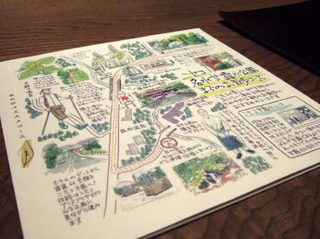 宿周辺のお散歩MAP情報