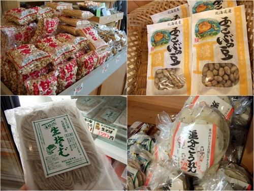 ポン菓子や豆菓子、江差追分こうれんや地元産の生そばなど