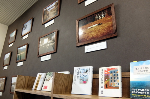 「きたいっしょモニターツアー」美深駅の待合室は「村上春樹」の世界