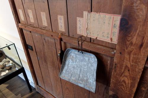 エコミュージアムおさしまセンター「砂澤ビッキ記念館」廃校となった小学校