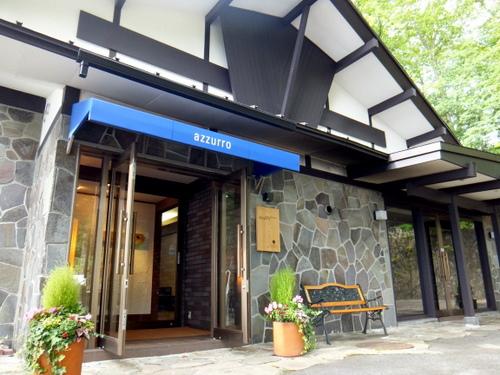 イタリアンレストラン「azzurro(アズーロ)」外観