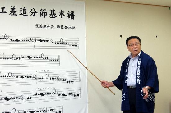 江差追分レッスンの先生、杉山由夫さん