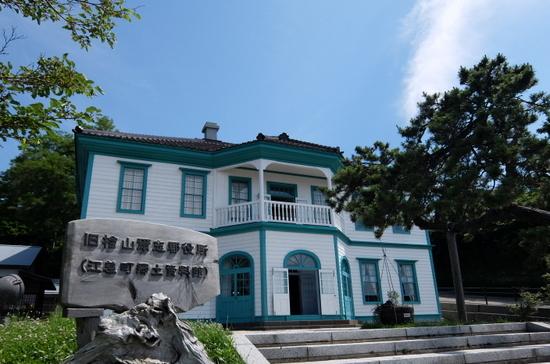 旧檜山爾志郡役所」(江差町郷土資料館)