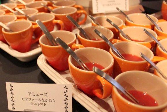 ビオファームなかむらの有機トマトを使ったアミューズ
