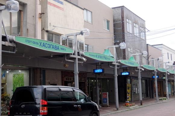 ロシア語表記の商店街の看板