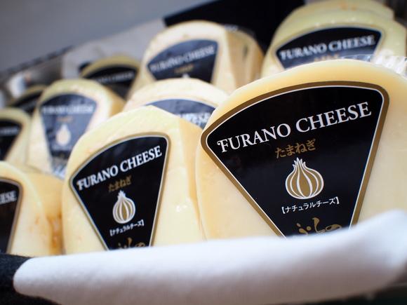 玉ねぎが入った一風変わったチーズもある
