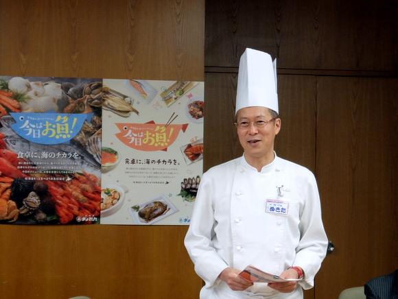 貫田シェフは北海道の地産地消に積極的に取り組んでいる人気シェフ