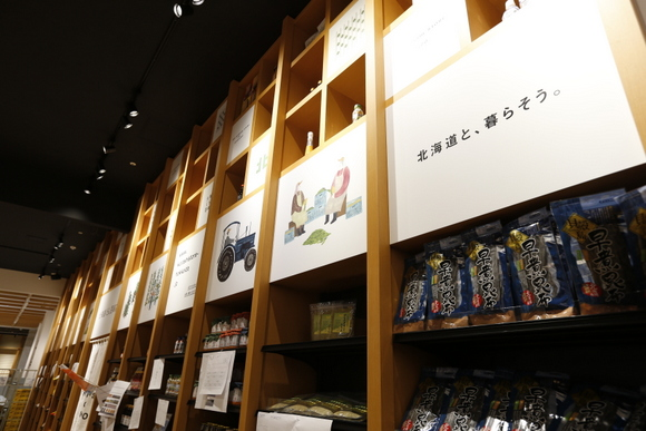 北海道くらし百貨店店内1