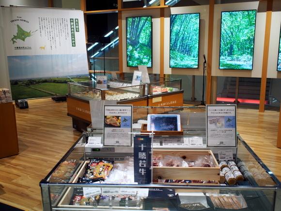 JA十勝清水町による 「十勝若牛」を使用したオリジナル商品の販売