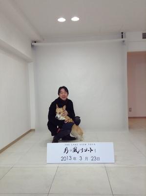 ペットと写真を撮れるスタジオ
