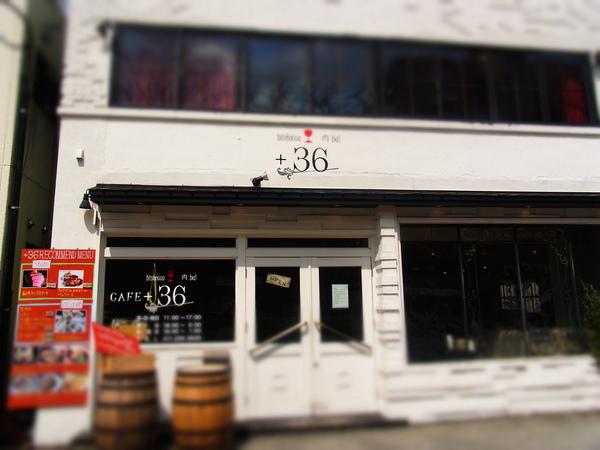 カフェ+36の外観