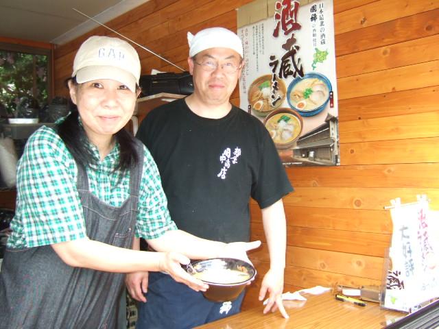 「麺屋田中商店」のスタッフさん