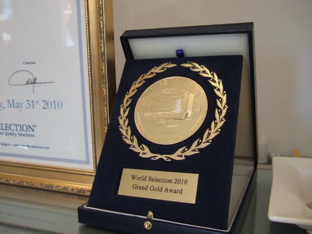 モンドセレクション2010金賞受賞