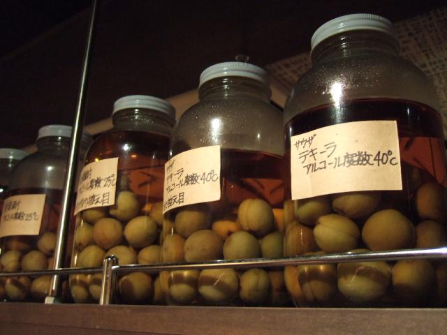 「ほり米(ほりべえ)」自家製梅酒