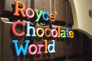 ロイズ チョコレート ワールド