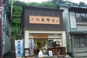 蜂蜜専門店の小樽支店