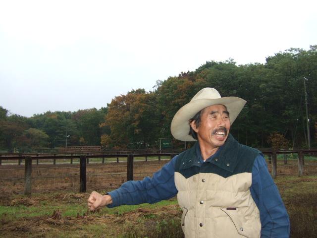 【HAC】函館旅 サニーさん