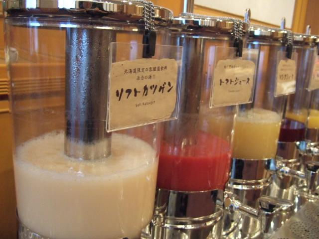 北海道限定の乳酸菌飲料「カツゲン」