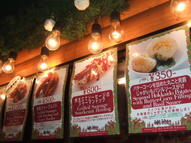 マーカス・ボスさんの「クリスマス・カフェ」