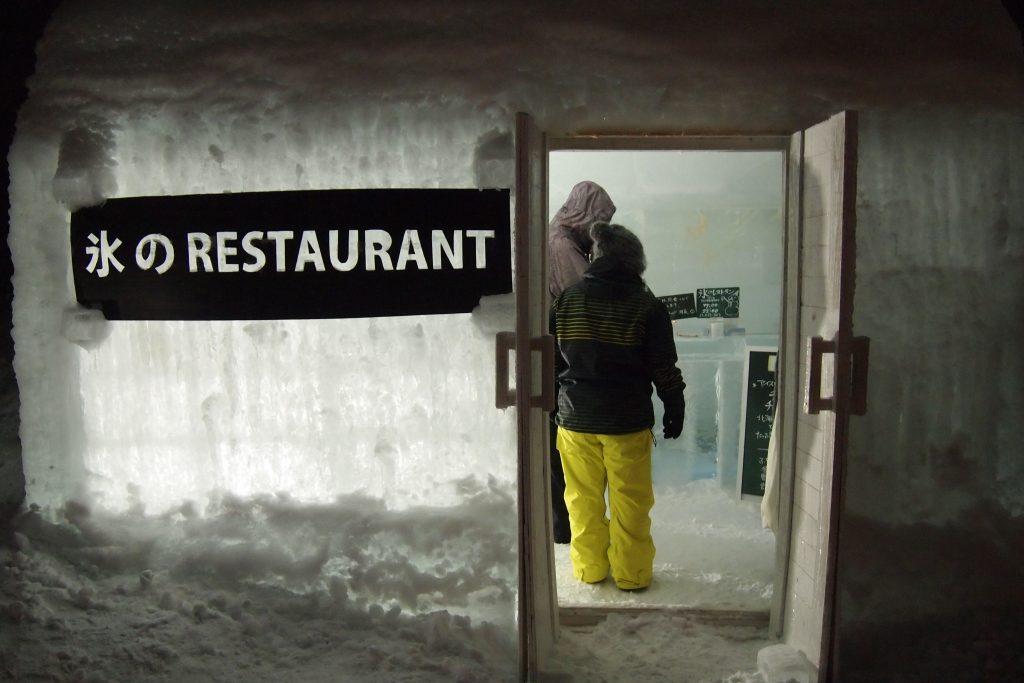 氷のRESTAURANT
